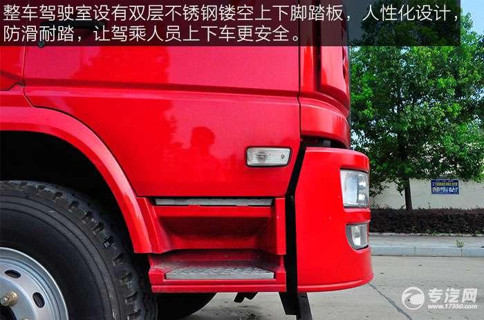 陕汽轩德X6前四后八平板运输车镂空踏板