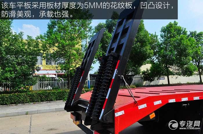 陕汽轩德X6前四后八平板运输车花纹板