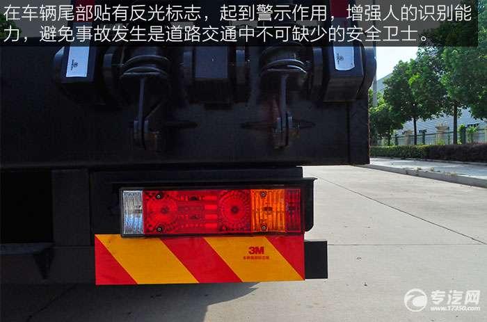 陕汽轩德X6前四后八平板运输车尾部反光标