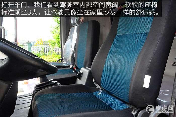 陕汽轩德X6前四后八平板运输车内饰