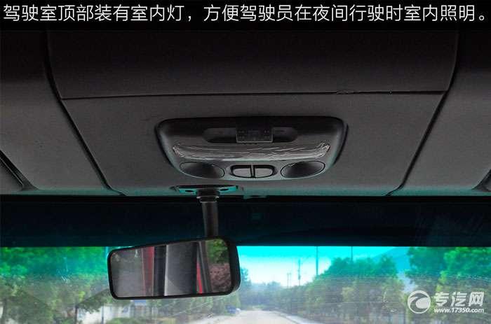 陕汽轩德X6前四后八平板运输车室内灯