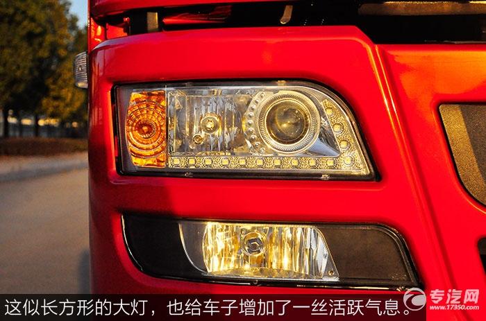 陕汽轩德X6平板运输车大灯