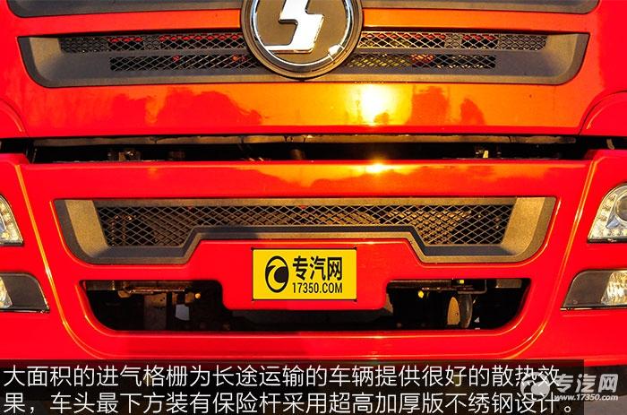陕汽轩德X6平板运输车进气格栅