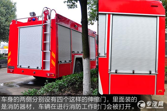 东风153消防车伸缩门