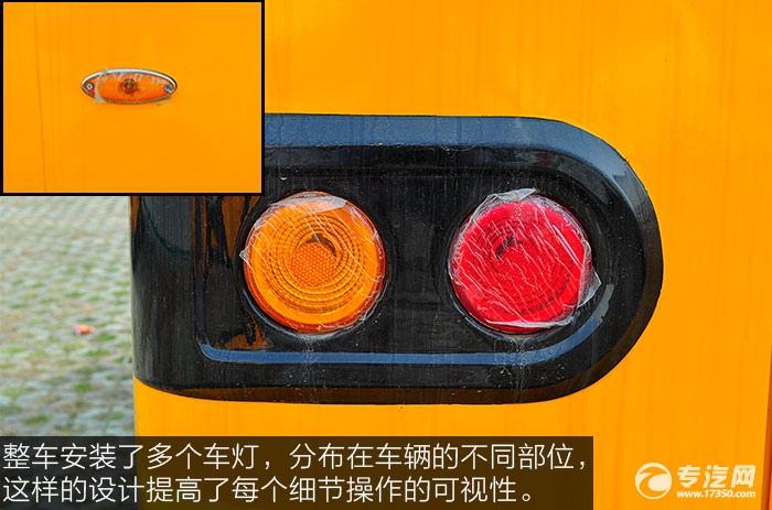 楚风18座幼儿园校车车灯
