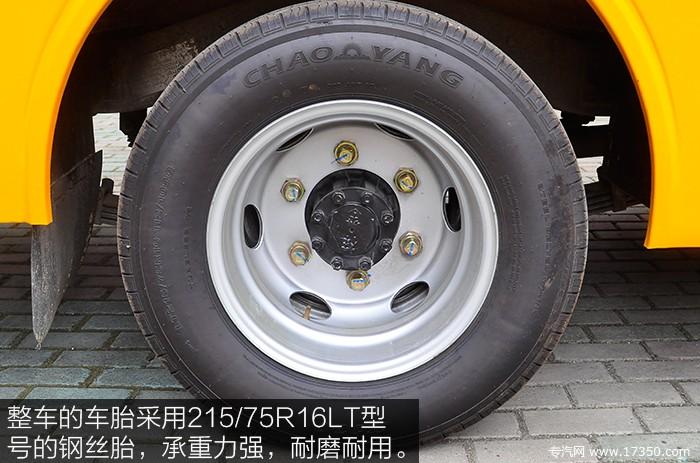 少林19座幼儿园校车车胎
