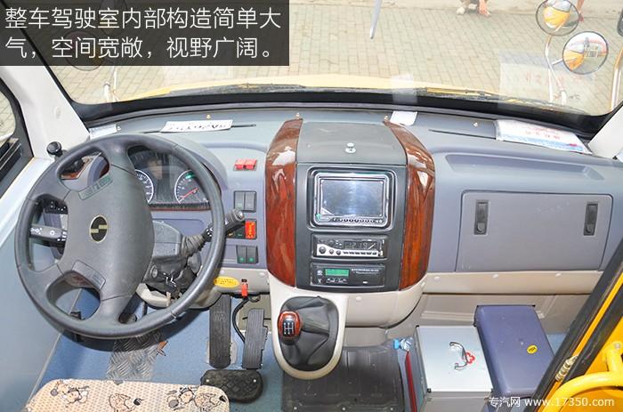 少林19座幼儿园校车驾驶室
