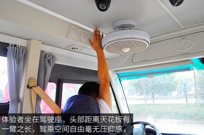 少林19座幼儿园校车驾驶室头部空间评测