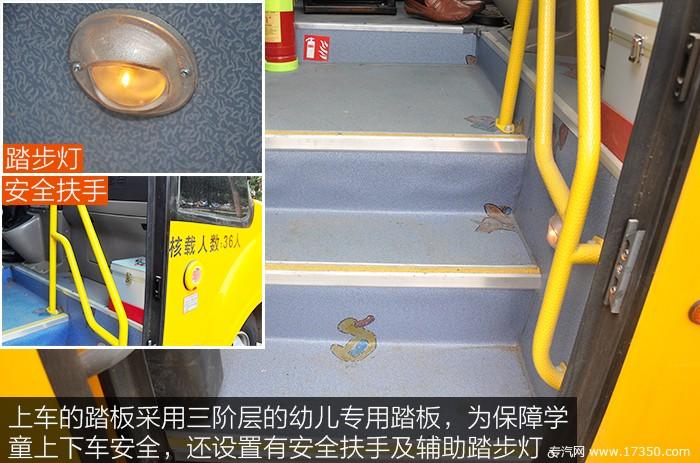 幼儿专用踏板、安全扶手及辅助踏步灯