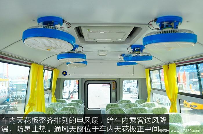 友谊37座小学生校车天花板