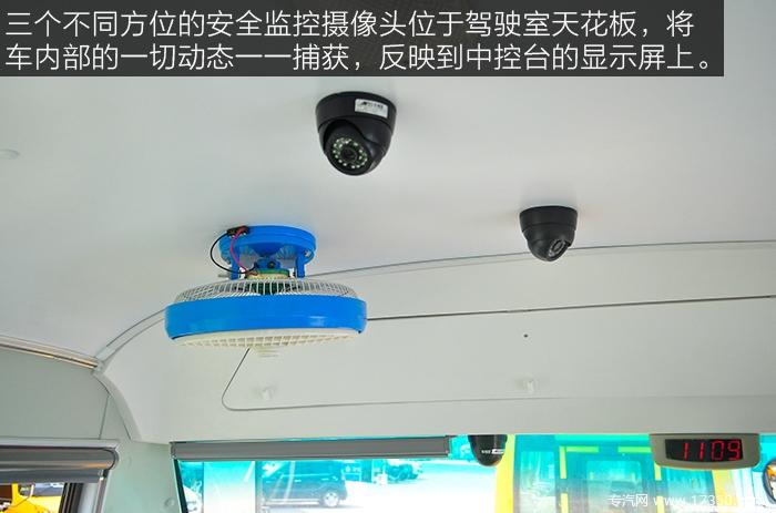 友谊37座小学生校车安全监控摄像头