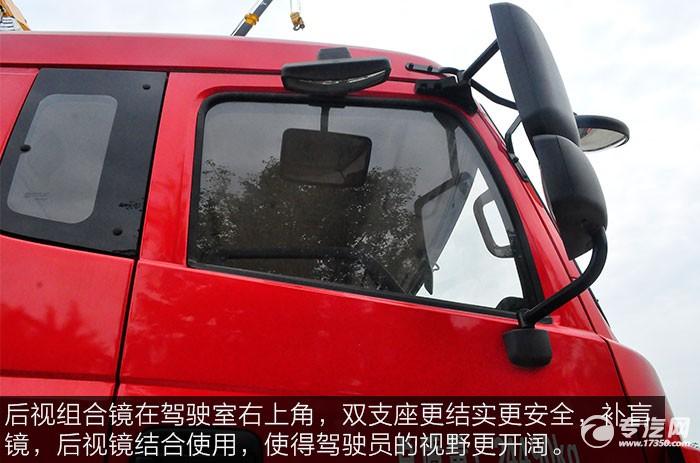 东风D913后双桥12吨直臂随车吊后视镜