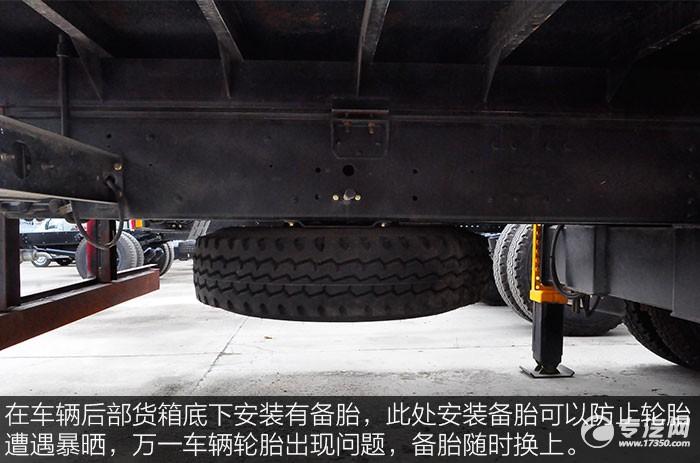 东风D913后双桥12吨直臂随车吊备胎