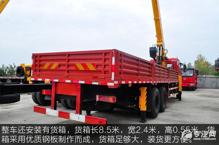 东风D913后双桥12吨直臂随车吊货箱