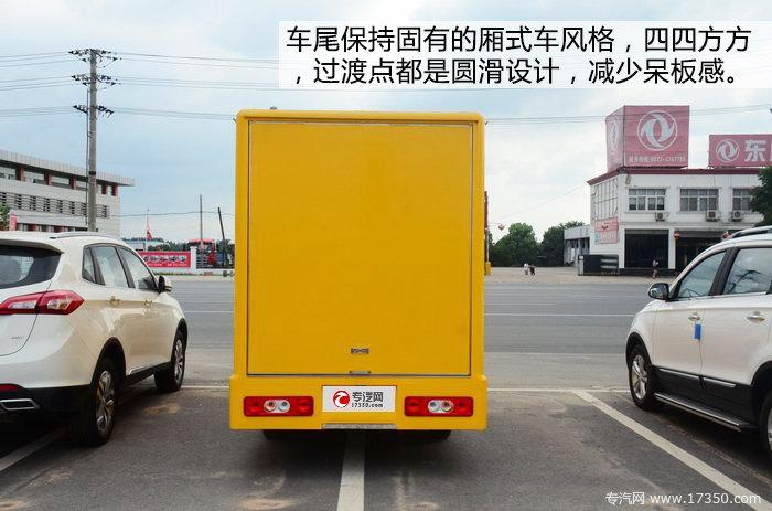 开瑞流动售货车车尾高清照片_专汽网