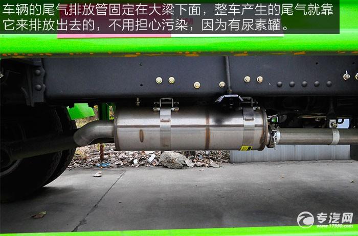 大运运途单桥搅拌车尾气排放管