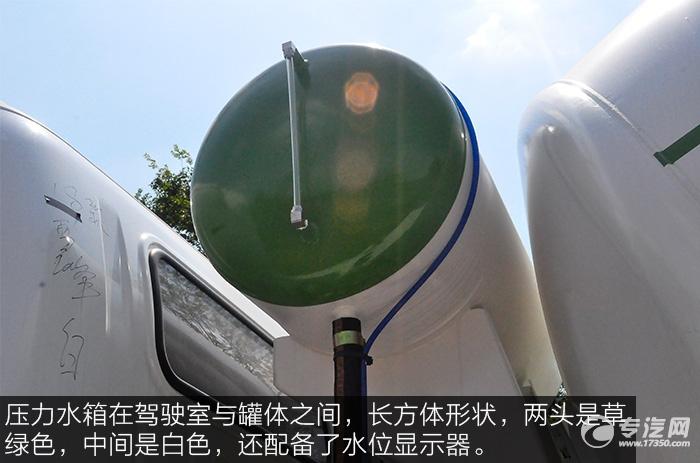 重汽王牌单桥3.25方混凝土搅拌车的压力水箱
