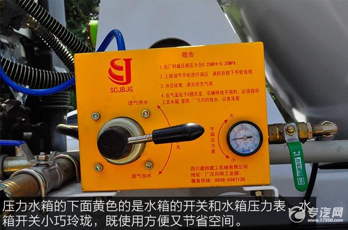 重汽王牌单桥3.25方混凝土搅拌车水箱开关和水压表