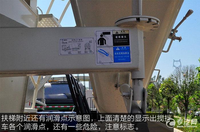 程力重卡后双桥10方搅拌车的润滑示意图