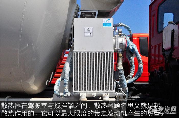 程力重卡后双桥10方搅拌车的散热器