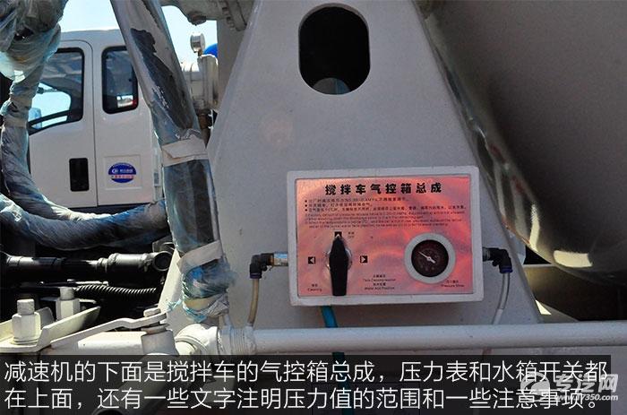 程力重卡后双桥10方搅拌车的气控箱总成