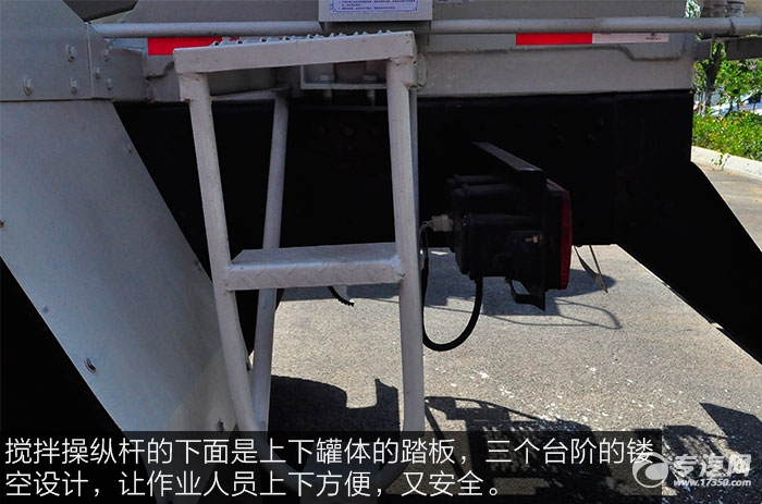 程力重卡后双桥10方搅拌车上下罐体踏板