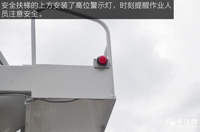 大运奥普力搅拌车的高位警示灯