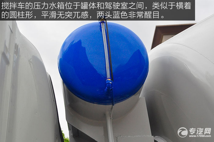 大运奥普力搅拌车的水箱