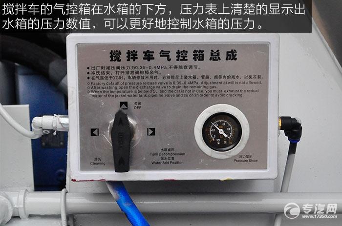 大运奥普力搅拌车的气控箱