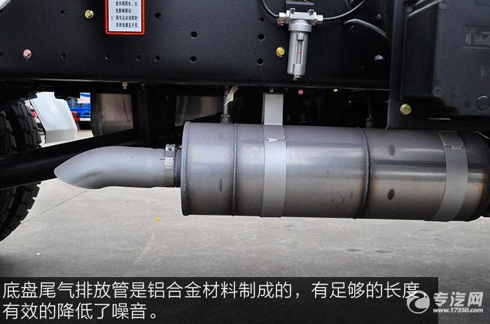 大运奥普力搅拌车的尾气排放管