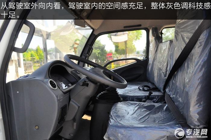 陕汽华康单桥国五搅拌车室内空间