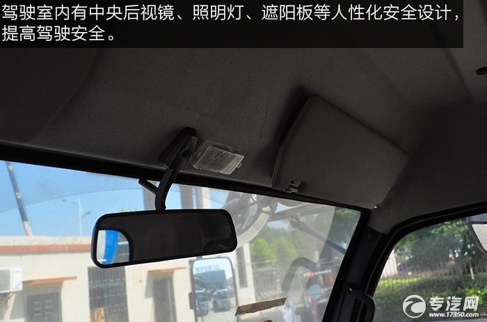 陕汽华康单桥国五搅拌车中央后视镜、照明灯、遮阳板