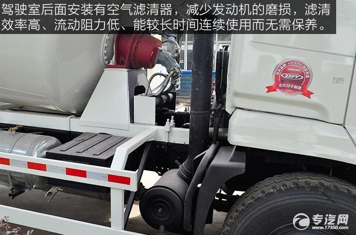 东风神宇御虎3.47方搅拌车空气滤清器