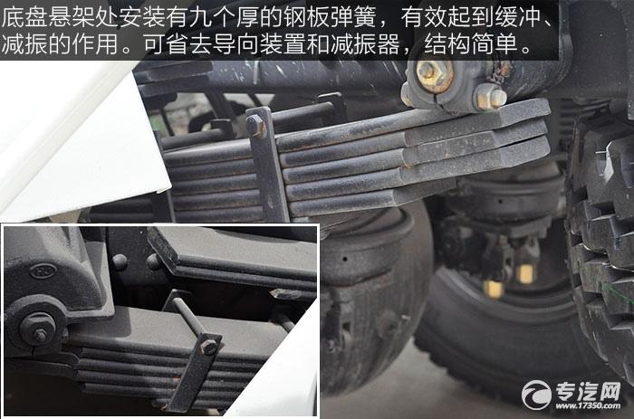 东风神宇御虎3.47方搅拌车钢板弹簧