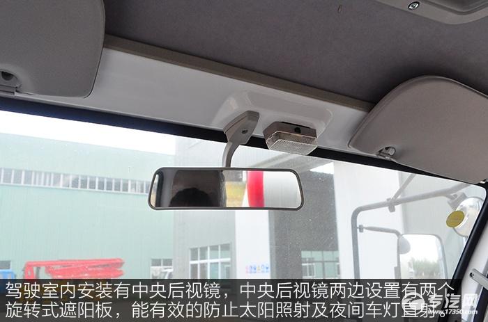 四川南骏5方搅拌车中央后视镜、遮阳板