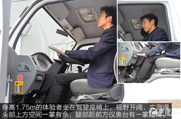 四川南骏5方搅拌车体验者体验驾驶室