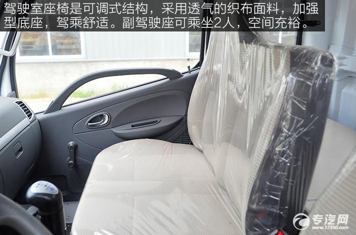 四川南骏5方搅拌车驾驶室座椅