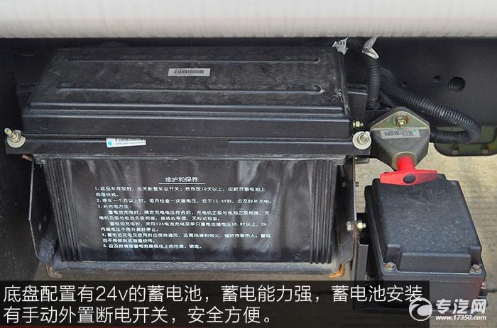 重汽豪沃5.2方加油车蓄电池