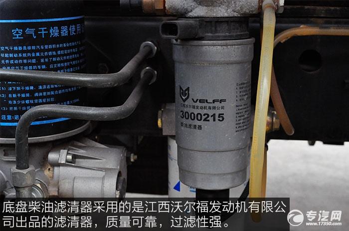 重汽豪沃5.2方加油车底盘柴油滤清器