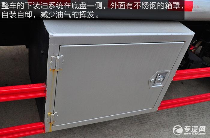 重汽豪沃5.2方加油车下装油系统