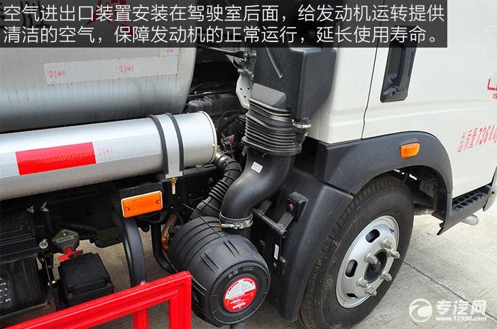 重汽豪沃5.2方加油车空气进出口装置