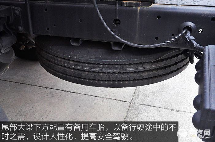 重汽豪沃5.2方加油车备用车胎