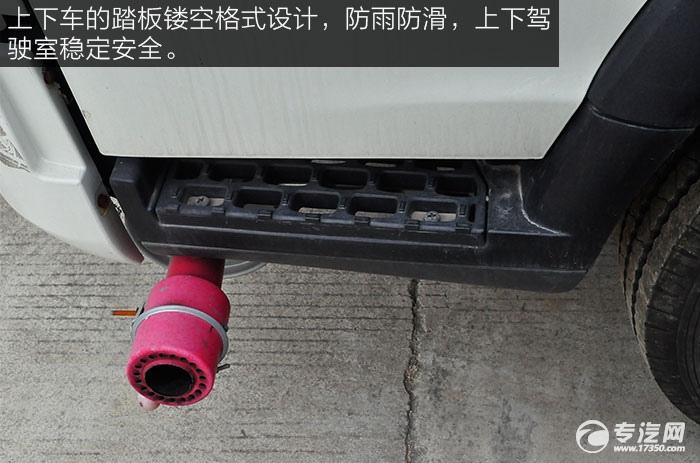 重汽豪沃5.2方加油车上下车踏板