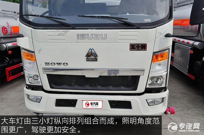重汽豪沃5.2方加油车进气格栅和车大灯