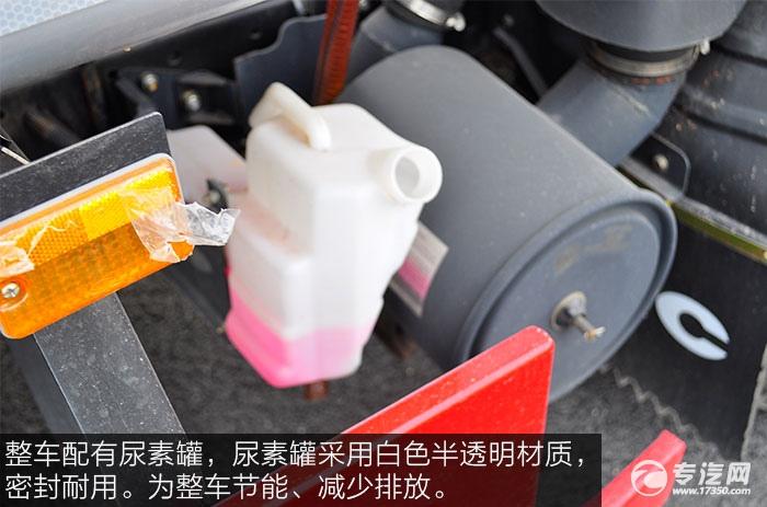 江淮帅铃2运油车尿素罐