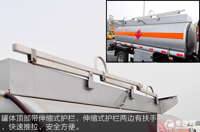 江淮帅铃2运油车罐顶防护栏