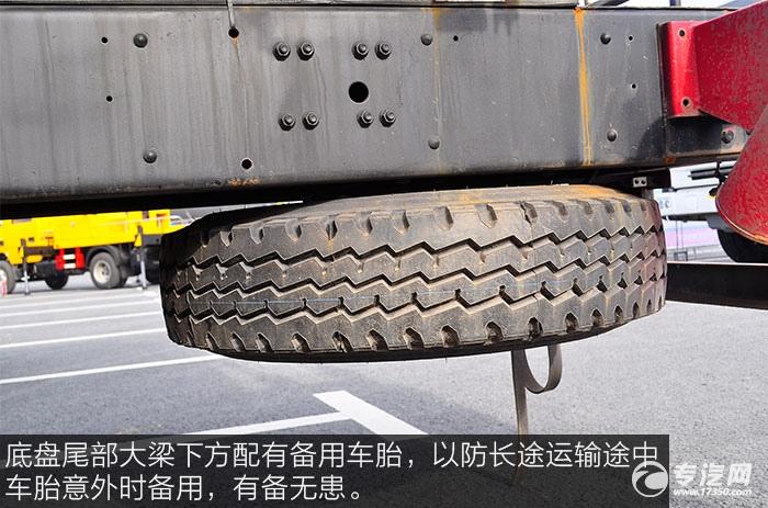 华菱汉马小三轴油罐车备胎