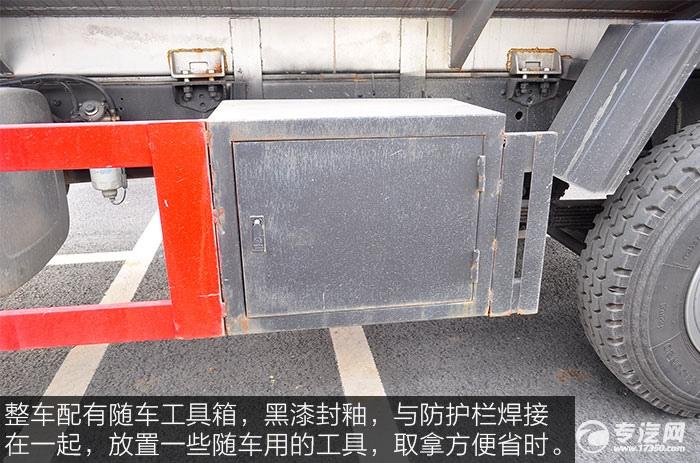华菱汉马小三轴油罐车工具箱
