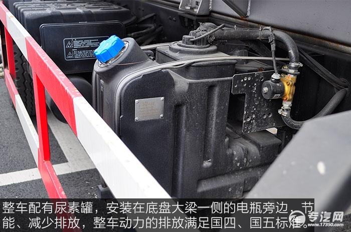 华菱汉马小三轴油罐车尿素罐