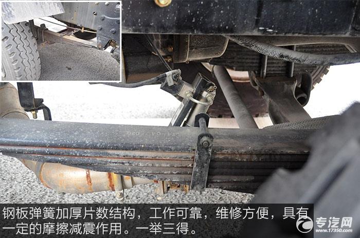 华菱汉马小三轴油罐车钢板弹簧